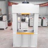 Machine automatique de presse hydraulique de commande numérique par ordinateur à vendre