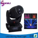 DJの段階(Hl011ST)のための90W LEDの点の移動ヘッド