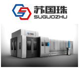 Sgz-18b CSD 병을%s 자동적인 회전하는 한번 불기 주조 기계