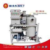 中国普及したDyjのシリーズ多機能の潤滑油の油純化器