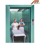 독일 기술 표준 침대 엘리베이터
