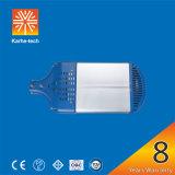 Bajar la luz de calle solar ligera 240W con las virutas de la MAZORCA