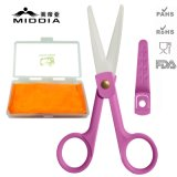 Sheath及びPortable CaseのジルコニアCeramic Babyfood Scissors