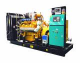60Hz 1800rpm Biogas Generator 400kw 500kVA Silent Enclosure