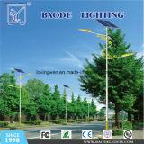 A luz de rua solar ao ar livre a mais nova de Lamp/LED (LED210W)