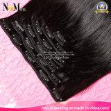 pinza de pelo recta brasileña recta 7PCS/Set del pelo brasileño de la Virgen 7A en pelo negro natural del color de las extensiones del pelo humano