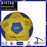 [هيغقوليتي] [لوو بريس] الصين صناعة كرة سلّة