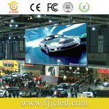 옥외 광고 LED 두루말기 원본 게시판