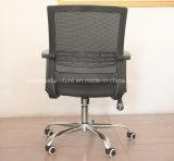 Rl817 최신 판매 메시 직원 의자