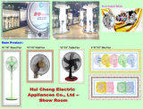 15W Electric DC Fan for Household with CB Approval