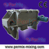 粉の混合機(PRBシリーズ、PRB-500)