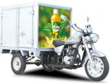 Cooling Boxの中国Enclosed Ice Cream Tricycle Three Wheel Cargo Tricycle