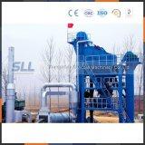 Mhb20 이동할 수 있는 소형 아스팔트 가연 광물 플랜트 가격