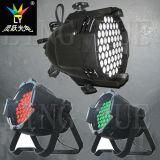54X3w RGBの組合せの同価はDJ LEDライトを上演できる