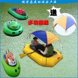 Batteriebetriebenes Toy Boat Powred durch 12V 33ah für 1-2 Kids mit FRP Body und PVC Tarpaulin Tube