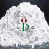 Carbonato de calcio con la pureza elevada para la venta