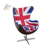 영국 작풍 계란 모양 회전하는 의자 (TH96-9)
