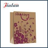 """"""" Pensando para usted """" la bolsa de papel del regalo de las compras del papel de Brown Kraft"""