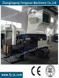 Neue Berufsplastikzerquetschenmaschinen-/Film-Zerkleinerungsmaschine (PC600)