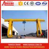 またはHook/GrabのDouble Girder/Beam Gantry Crane選抜しなさい
