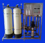 1000lphセリウム産業公認水清浄器機械のための専門の工場10年の