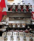 機械(BF-NF14B)を形作るBiing Fengの高速ナット