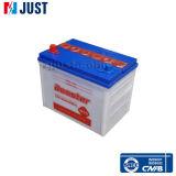 Bateria acidificada ao chumbo cobrada seca de bateria de carro da bateria do impulsionador N50 auto