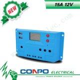 15A、12V、USB、LCDのPWMの太陽コントローラ