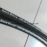 Шланг спиральн высокого масла давления SAE100r2 гибкий гидровлический резиновый
