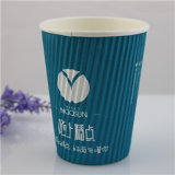 12oz Disposable Black Paper Coffee Cup Withlid