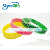 Promotion Giftのための安いSilicone Bracelet