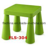 판매에 아이를 위한 Eco-Friendly 다채로운 아이 의자