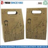 2016 Hot Sale 120g Brown Kraft Paper Bag Poignée Flat Bag