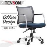Form-eindeutiger Ineinander greifen-Stuhl für Büro, Personal oder Schule