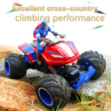 미국 Captain 4WD RC Truck Car Rock Crawlers Driving Car Double Motors Drive Model off-Road Vehicle Toy 1:12