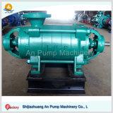 온수 펌프를 위한 공장 승압기 다단식 고압 펌프