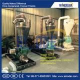 ローディングおよび荷を下す容器のための空気の真空のコンベヤー