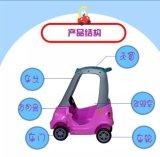 Automobile 2016 del pedale del bambino delle rotelle dei bambini quattro di Fashionabl piccola