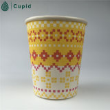 Wholesaleのための8oz Orange Coffee Bean Hot Paper Cup
