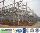 Taller de dos pisos de la estructura de acero, almacén