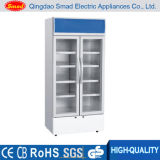 Supermercado Transparente Porta De Vidro Vertical Frío Showcase Beverage Visi Cooler
