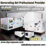 комплект генератора 910kVA 50Hz звукоизоляционный тепловозный приведенный в действие Cummins (SDG910CCS)