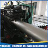 기계를 만드는 유압 고리 모양 유연한 호스