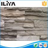 벽면 훈장, 건축재료, 건축자재, 까만 돌