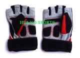 Половинные перчатки велосипеда, половинные перчатки Sailing перста, Short-Cut перчатки Bike