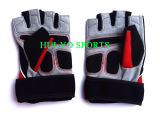 Halbe Fahrrad-Handschuhe, halbe Finger-Segeln-Handschuhe, abgekürzte Fahrrad-Handschuhe