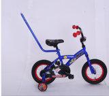 제조자 공급 공장 가격 아기 강요 자전거