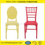 [بّ] بلاستيكيّة كرسي تثبيت [شفري] كرسي تثبيت لأنّ إستعمال خارجيّ
