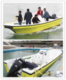 22 ' Sale를 위한 섬유유리 Outboard Motor Fishing Boat