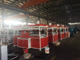 高品質、高容量、機械を形作るPC+ABSの荷物の真空